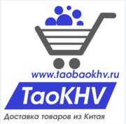 Каталог ТАОБАО на русском языке.