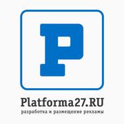 Платформа 27 разработка и размещение рекламы