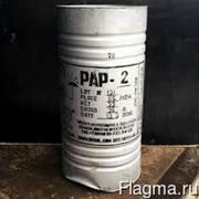 Пудра алюминиевая ПАП 2